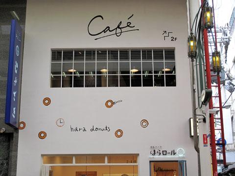 カフェ豆茶