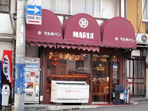 Marui01