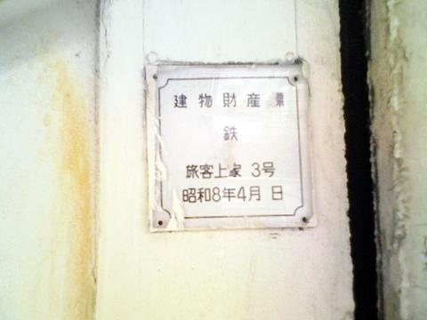 Setsu005