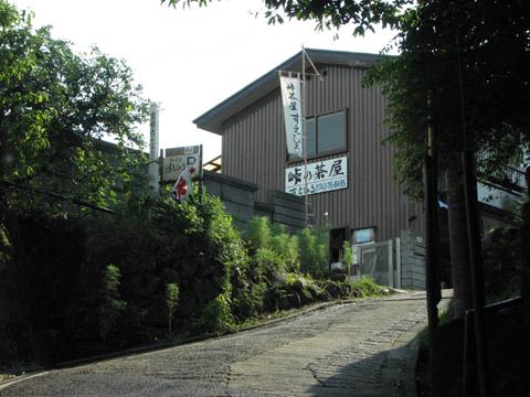 Kuragari004