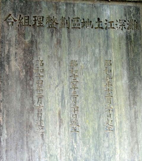 Honjyou04