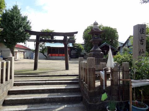 Kajigashimasumiyoshi0001