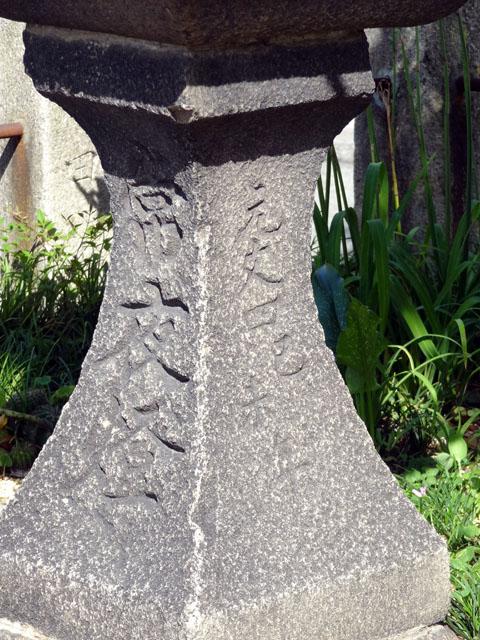 Kajigashimasumiyoshi0014