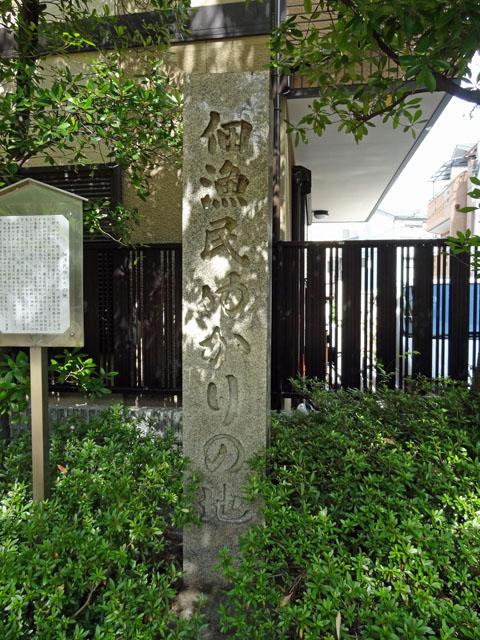 Tamonojinjya0036