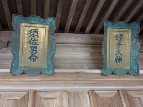 Jyouguu60