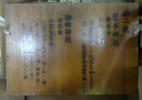 Iiboniimasu_amaterasu48